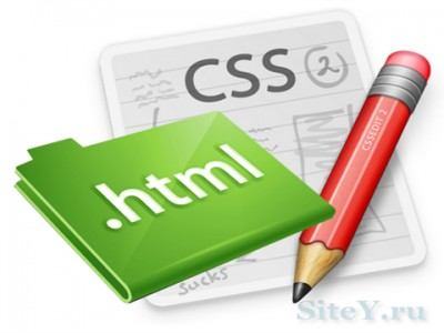 Курс верстки сайтов (HTML, CSS)