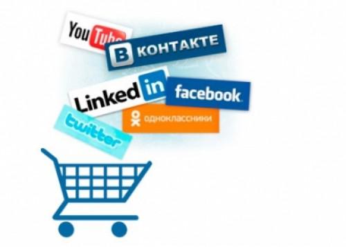 Курс маркетинга и продвижения в социальных сетях.