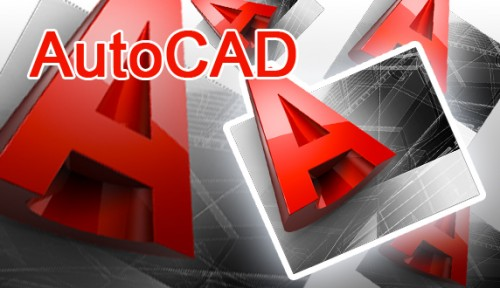 Курс AutoCAD