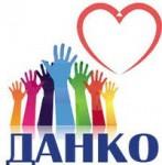 Курсы от Учебный центр «ДАНКО»