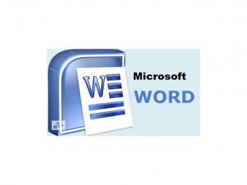 Курс Microsoft Word - расширенные возможности
