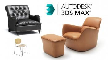 Курс комплексный 3D Max