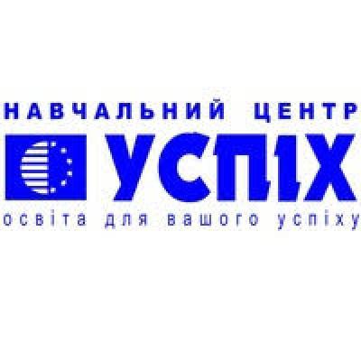 """Курсы от Учебный центр """"УСПЕХ"""""""