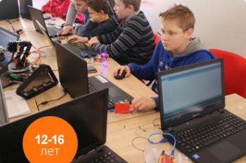 Курс Pro 1.0 Робототехника Arduino С++ (12-16 лет)