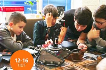 Курс Pro 2.0 Робототехника Arduino C++ 2.0 (12-16 лет)