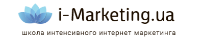 Курсы от Школа интенсивного  интернет-маркетинга