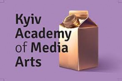 Курсы от KYIV ACADEMY OF MEDIA ARTS