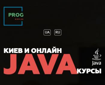 Курс Java Start