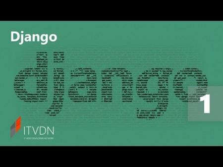 Курс Python/Django