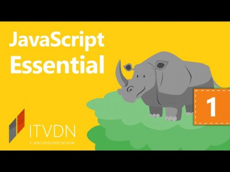 Курс JavaScript Essential (для начинающих)