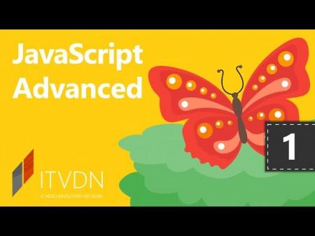 Курс JavaScript Advanced (продвинутый курс)