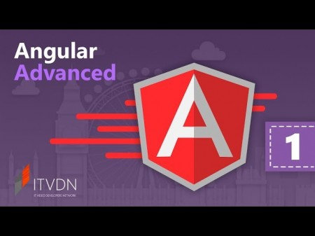 Курс Angular Advanced