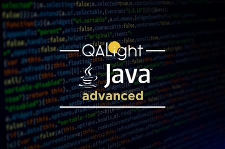 Курс Java advanced