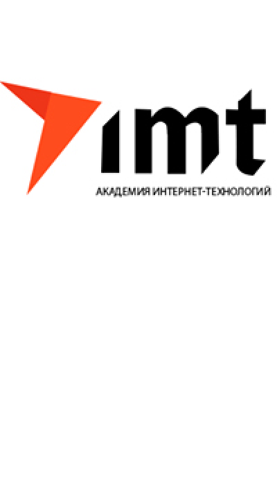 Курсы от Академия IMT