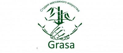 Курсы от Академическая студия массажного искусства «Grasa»