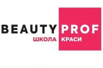 Курсы от Учебный центр «Beauty Prof»